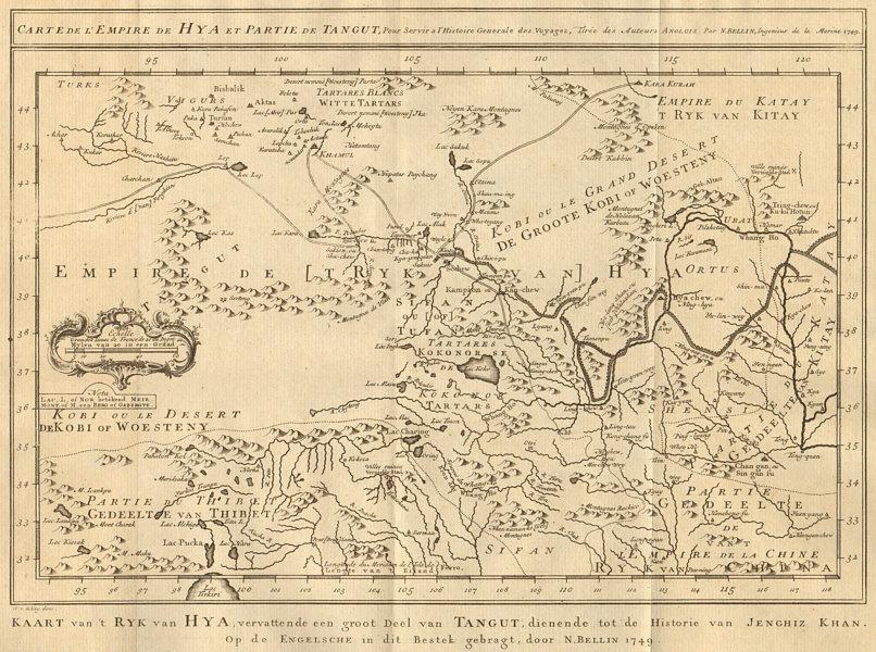 Associate Product 'L'Empire de Hya et partie de Tangut'. Xi Xia. China. BELLIN/SCHLEY 1749 map