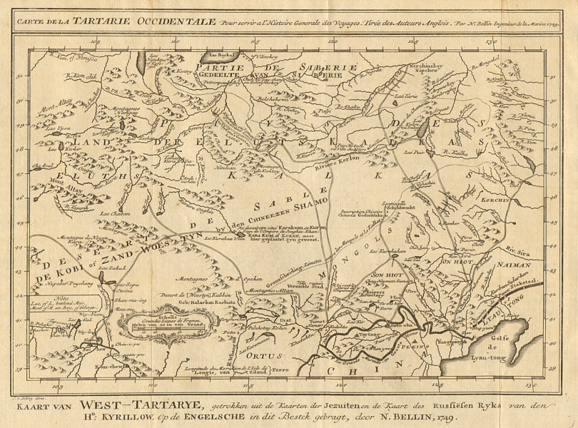 Associate Product 'Tartarie Occidentale'. Mongolia Western Tartary N China. BELLIN/SCHLEY 1749 map