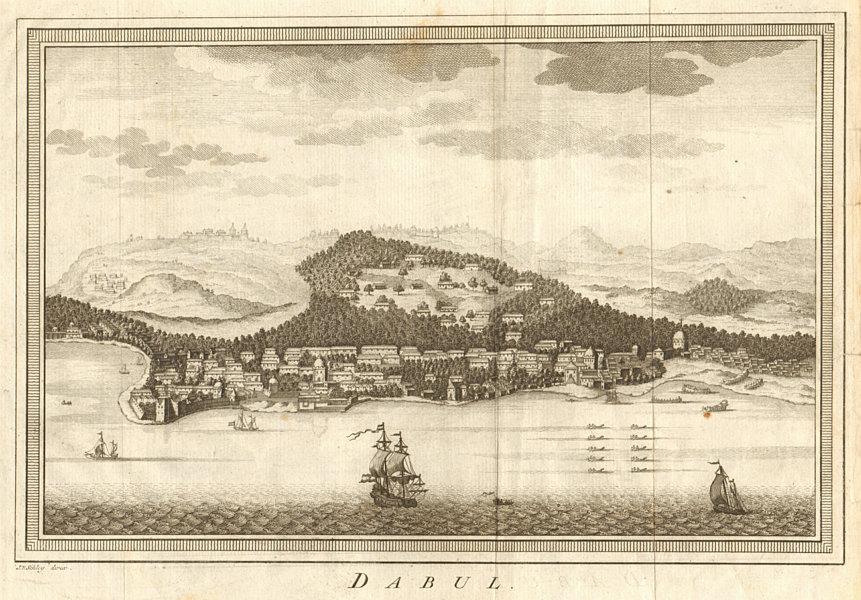 Associate Product 'Dabul'. View of Dabhol, Ratnagiri district, Maharashtra, India. SCHLEY 1755