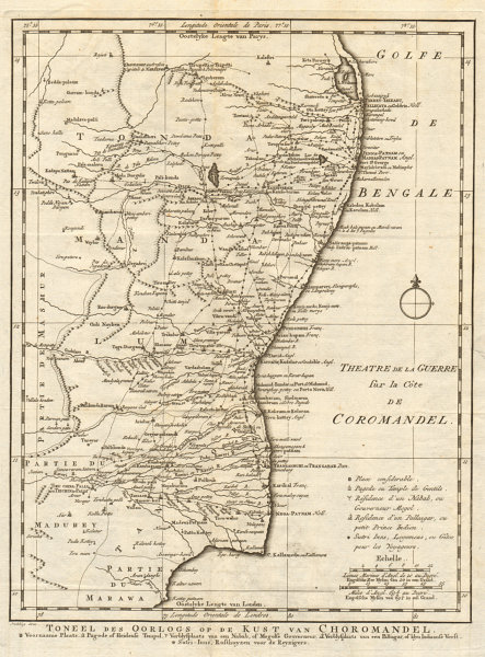 Associate Product 'Thèatre de la guerre sur la côte de Coromandel' SE India BELLIN/SCHLEY 1756 map