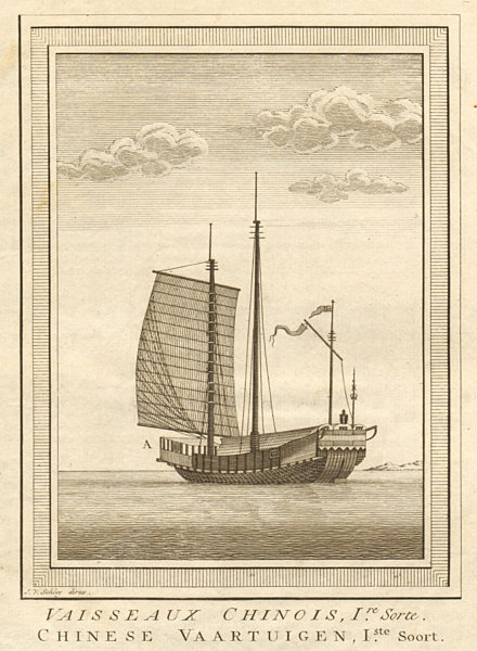 'Vaisseaux Chinois, I.re Sorte'. China. Chinese junks boats ships. SCHLEY 1757
