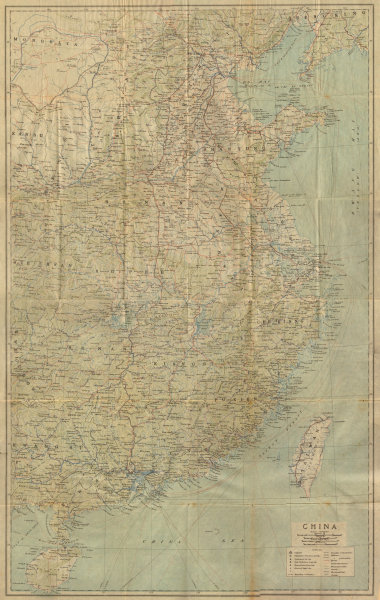 General Map Of China Proper Taiwan Formosa Antique Map 1915 Old Ebay