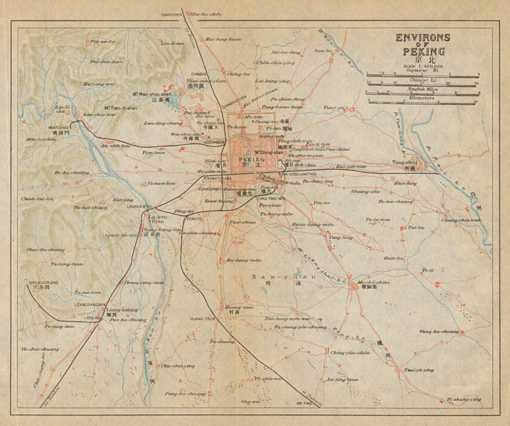 Associate Product 'Environs of Peking'. Beijing region antique map. China 1915 old