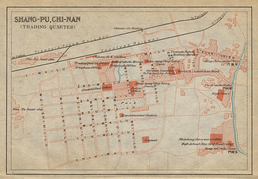 Associate Product 'Shang-pu (trading quarter), Chi-nan'. Jinan antique city plan. China 1915 map