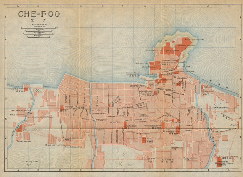 Associate Product 'Chefoo'. Yantai antique town city plan. China 1915 old map chart