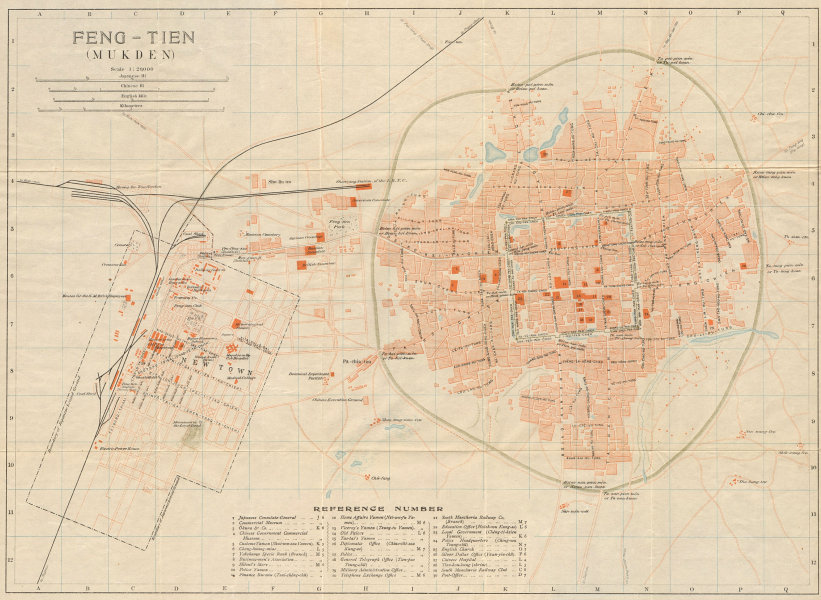 Associate Product 'Feng-tien (Mukden)'. Shenyang antique town city plan. Liaoning, China 1913 map