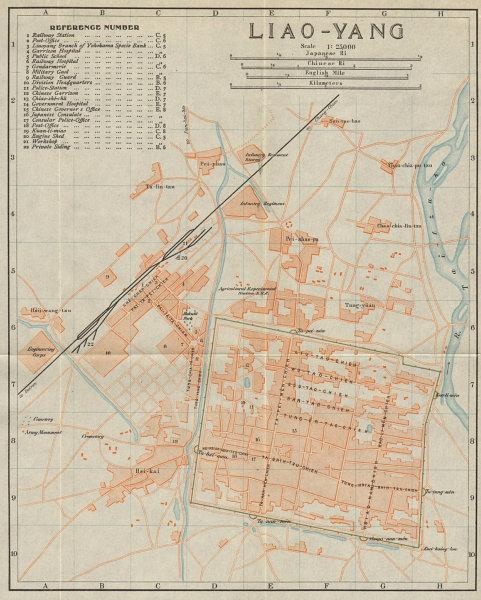 Associate Product Liaoyang antique town city plan. Wensheng Baita. Liaoning, China 1913 old map