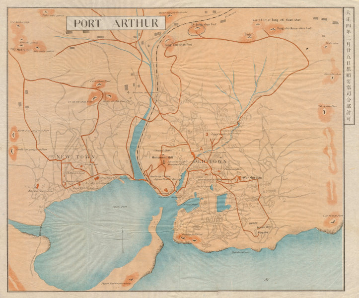 Associate Product 'Port Arthur' Lüshunkou, Dalian antique town city plan. Liaoning China c1913 map