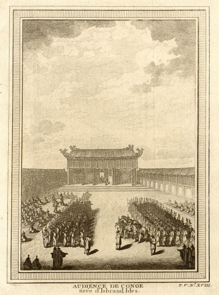 Associate Product 'Audience de Conge'. Audience of leave. Forbidden City Beijing Peking China 1748