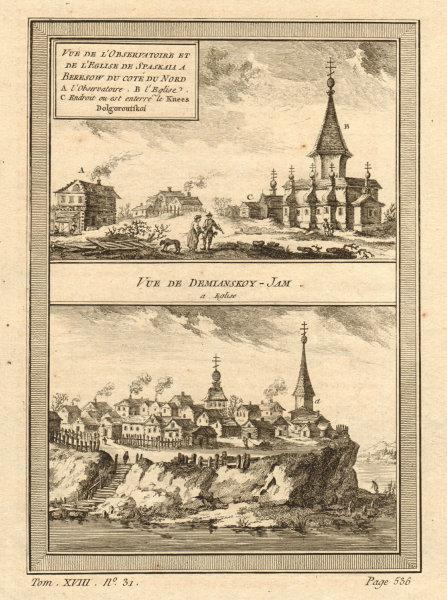 Associate Product Observatory & Spakaia church, Beryozovo. Demyanskoye, Tyumen Oblast. Russia 1768