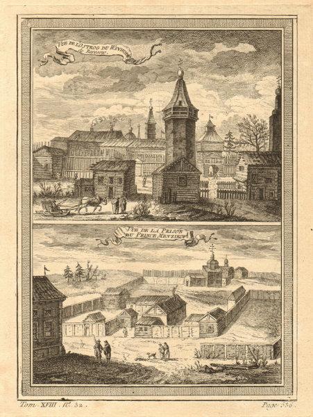 Associate Product Voivode's Fortress & Prince Menshikov's prison, Beryozovo, Siberia, Russia 1768