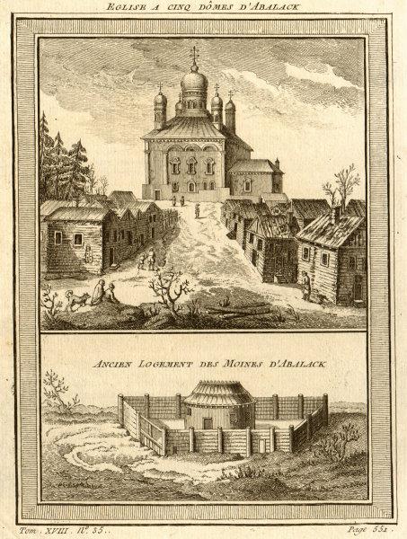 Associate Product Five dome church & monk's quarters, Znamenski monastery, Abalak, Russia 1768