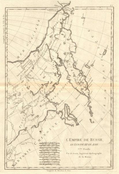 Associate Product L'Empire de Russie en Europe et en Asie. 3rd sheet. Russia East. BONNE 1790 map