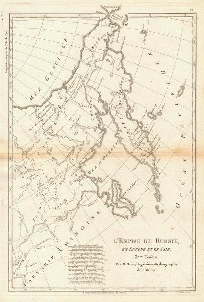L'Empire de Russie en Europe et en Asie. 3rd sheet. Russia East. BONNE 1788 map