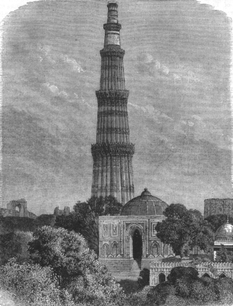 Associate Product INDIA. View of the Tower of Qutb, in the plain of Delhi c1880 old print