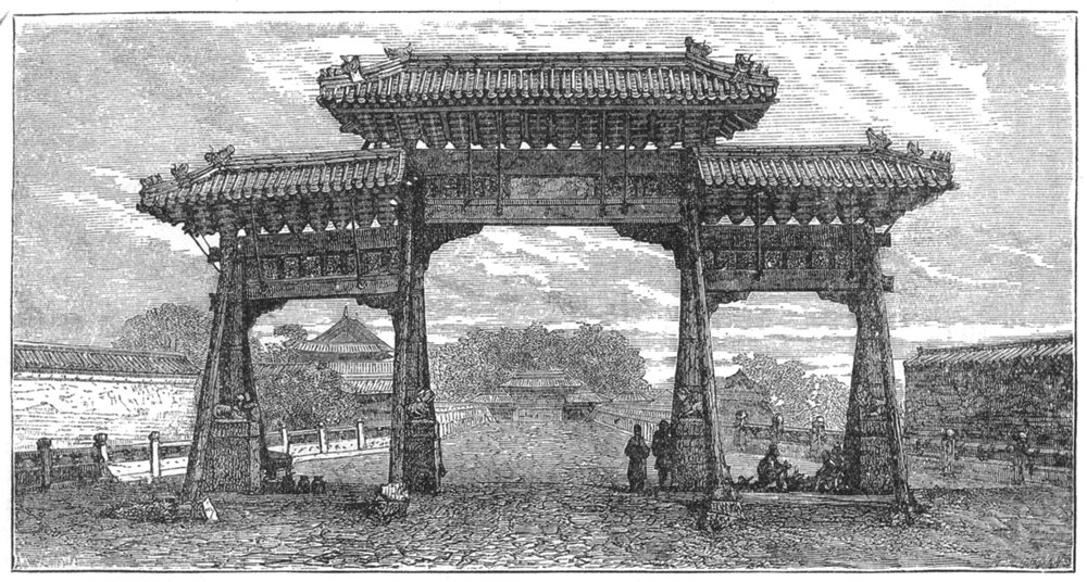Associate Product CHINA. Triumphal Arch in the gardens of the Palace, Beijing c1880 old print