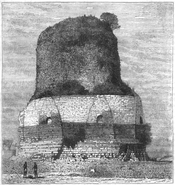 Associate Product INDIA. View of the Tope or Temple of Dhameh, near Varanasi c1880 old print