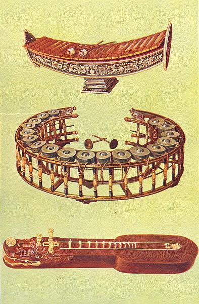 Associate Product MUSICAL INSTRUMENTS. Ranat Ek Khong Yai Ta'Khay 1945 old vintage print picture