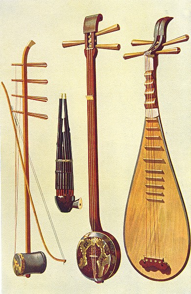 Associate Product MUSICAL INSTRUMENTS. Hu-Ch'In & Bow Sheng San-Hsein P'I-P'A 1945 old print