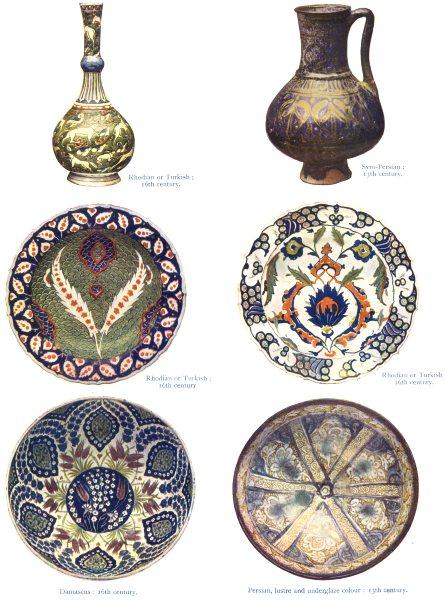 CERAMICS RHODIAN TURKISH SYRO-PERSIAN. 13C 16C Damascus lustre & underglaze 1910