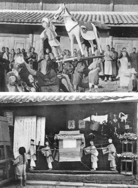 Associate Product CHINA. A Funeral procession; horse with a paper groom and a sedan-chair 1900