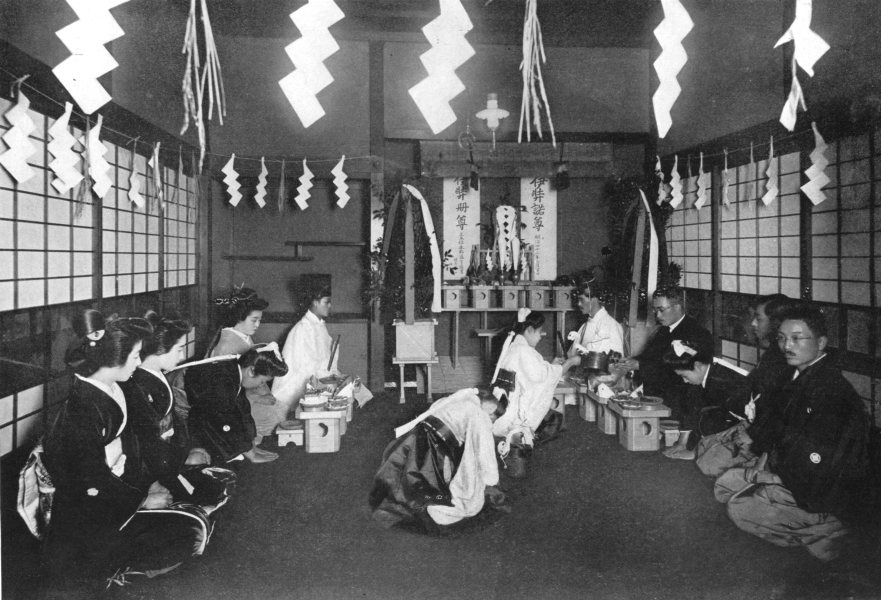 Associate Product JAPAN. Japan. A Modern Shinto marriage service performed in a house;  1900