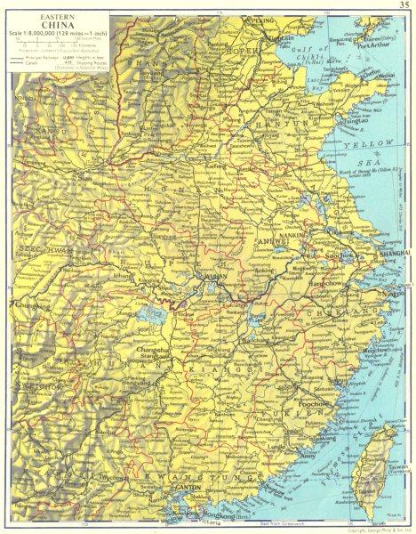 CHINA. Eastern China 1962 old vintage map plan chart
