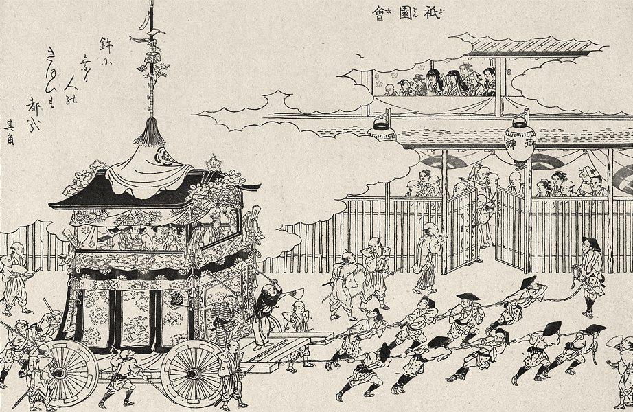 Associate Product JAPAN. Popular Fête 1890 old antique vintage print picture