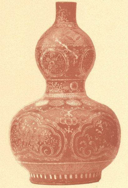 Associate Product JAPAN. Bottle of Kutani ware 1890 old antique vintage print picture