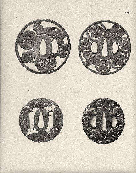 Associate Product JAPAN. Four Sabre Guards 1890 old antique vintage print picture