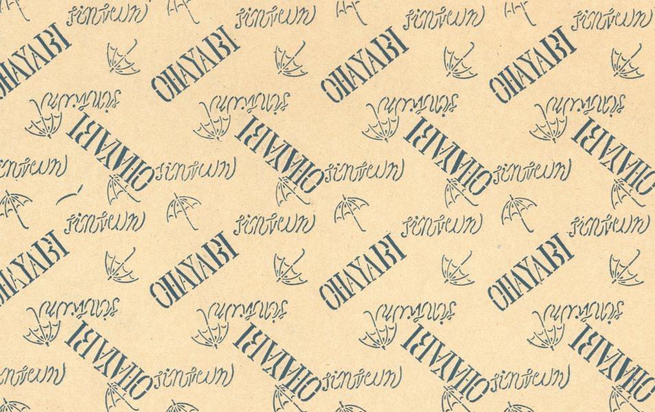 Associate Product JAPAN. Decorative design (1)  1890 old antique vintage print picture