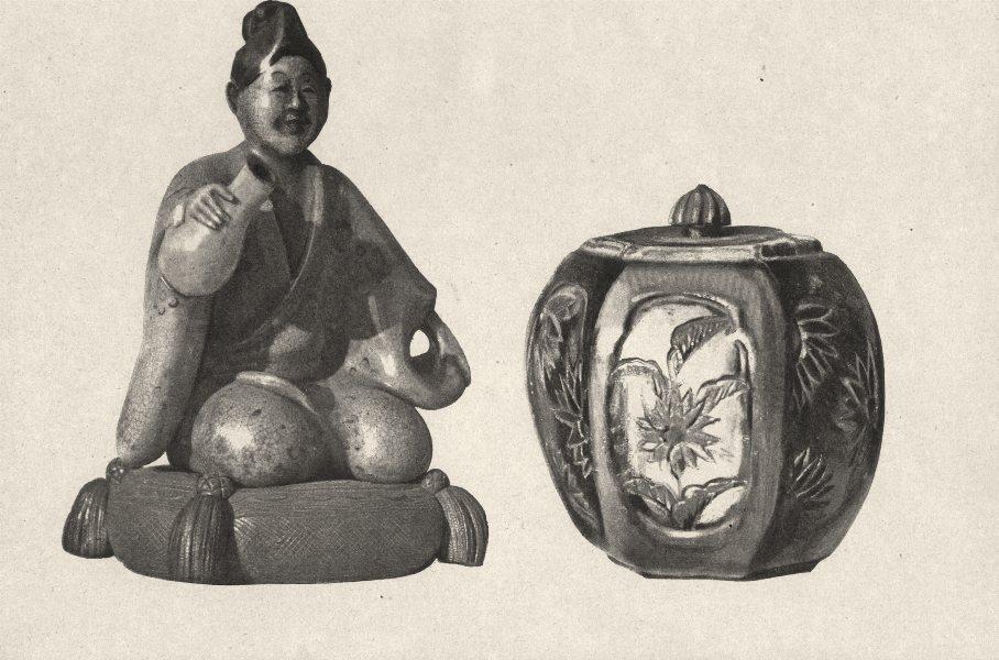 Associate Product JAPAN. 2 pieces Ceramic Ware. Pot. Fig. made form Saké- Bottle 1890 old print