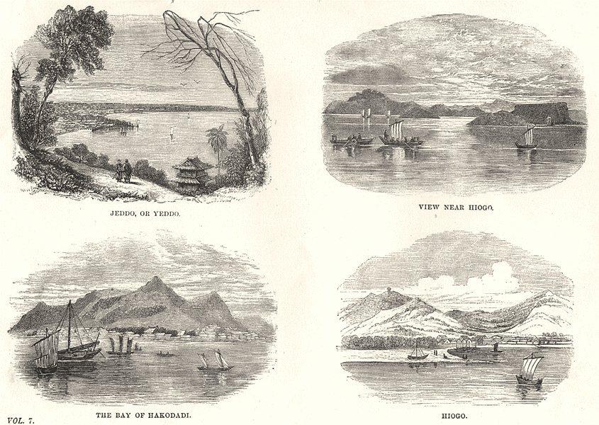 Associate Product JAPAN.  (Chief towns & ports) ; Jeddo, Tokyo; Hiogo; Bay of Hakodate;  1880