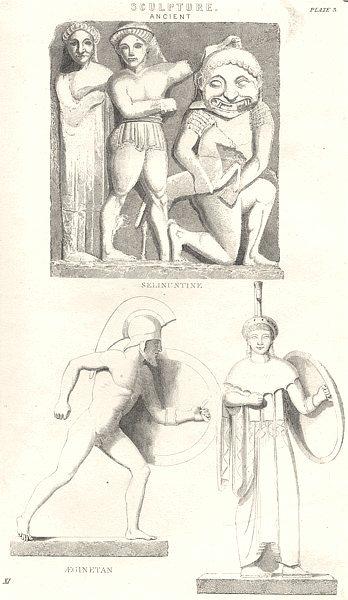 Associate Product DECORATIVE. Sculpture Ancient; Selinuntine; Aeginetan 1880 old antique print