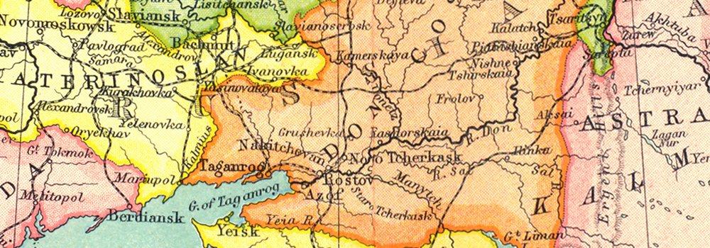 EUROPEAN RUSSIA S Ukraine Poland TransCaucasiaInset Odessa 1909
