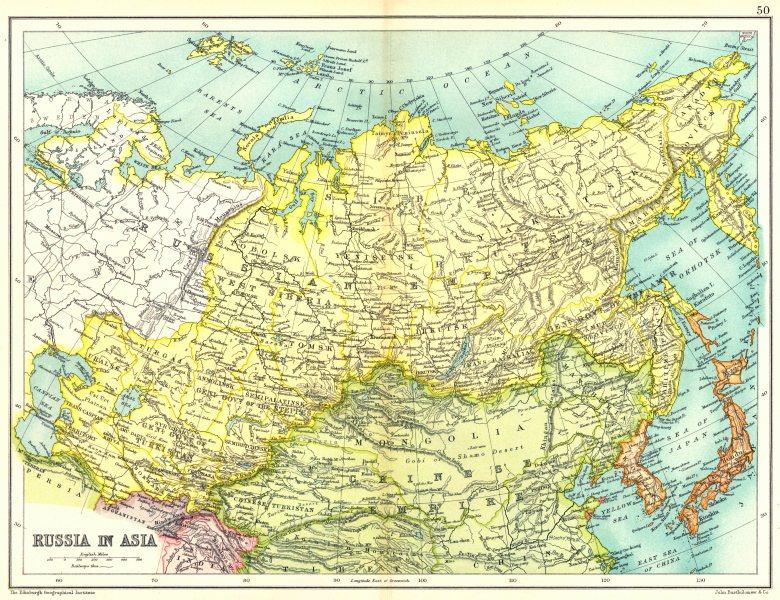 Asia Map Siberia.Russia In Asia Siberia China Korea Japan Irkutsk Yakutsk Steppes