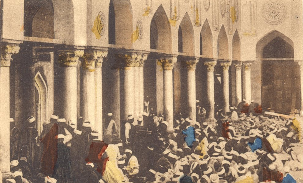 Associate Product EGYPT. Cairo. Interior of the Mosque El-Azhar. Hand coloured. 1900 old print