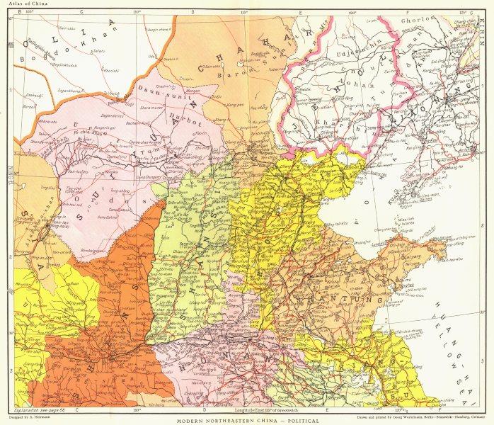 Associate Product NORTH EAST CHINA.Political.Shanxi Shandong Henan Hebei Jiangsu Shaanxi 1935 map