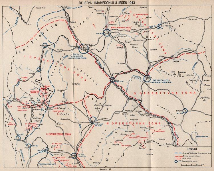 Associate Product MACEDONIA. Operations in Autumn 1943. Skoplje Prilep Kumanovo Kicevo 1957 map