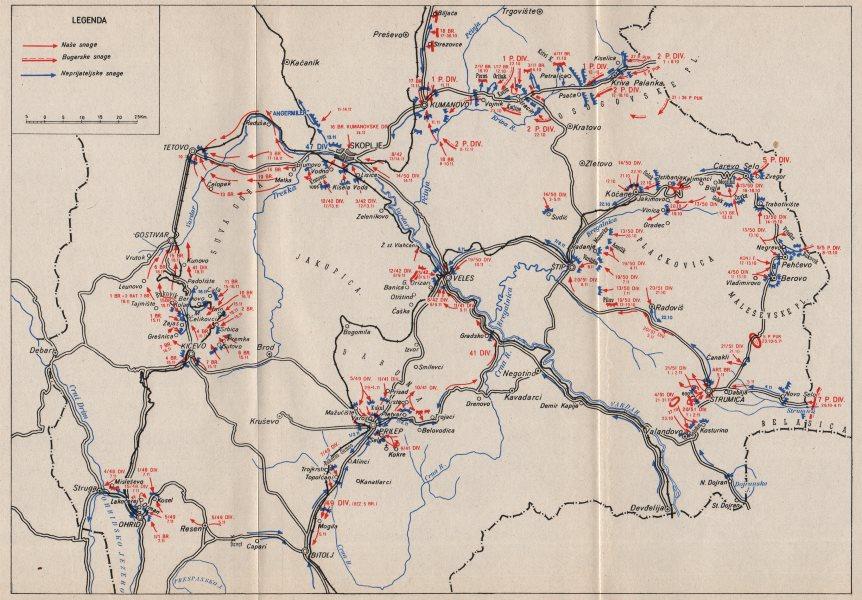 Associate Product LIBERATION OF MACEDONIA. 8 Oct-20 Nov 1944.Veles Prilep Skolje Strumica 1957 map