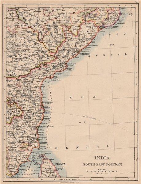 Associate Product BRITISH INDIA SE.Madras Karnatak. French Karikal Pondicherry.JOHNSTON 1897 map