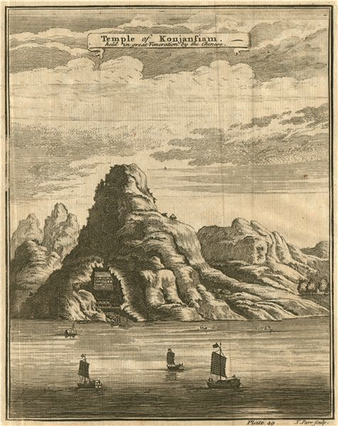 Associate Product CHINA. 'Temple of Konjansiam held in great veneration by the Chinese'. PARR 1746