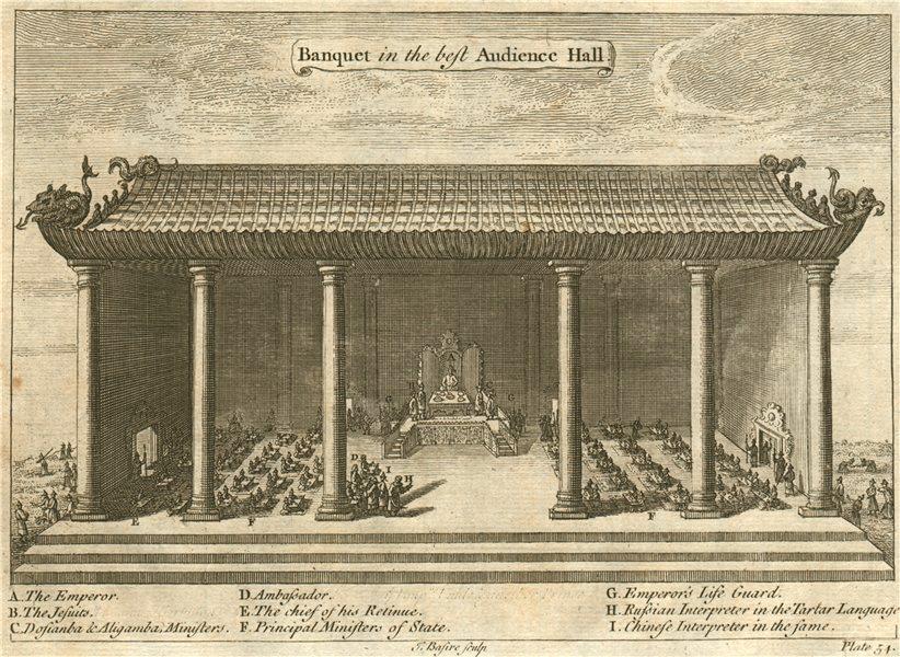 FORBIDDEN CITY, BEIJING. 'Banquet in the best Audience Hall'. Peking, China 1746