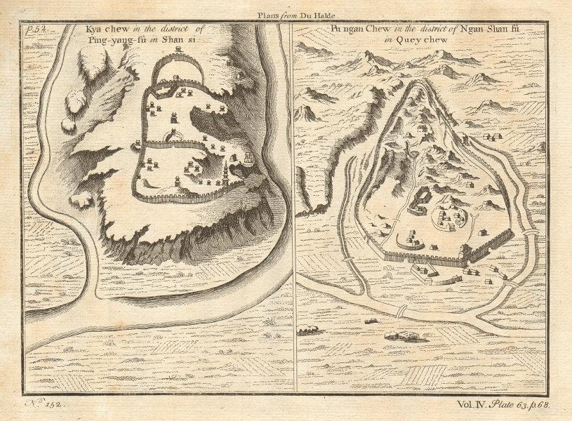 CITY PLANS. Ping yang [PINGYAO, Shanxi]. Ngan Shan [ANSHUN, Guizhou] 1746 map
