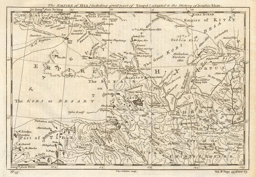 'Hya [Xi Xia] Empire & Tangut' Silk Road. Great Wall of China. KITCHIN 1746 map