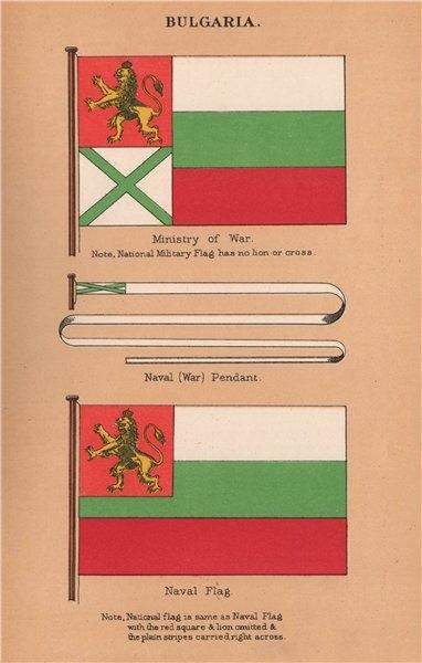 Associate Product BULGARIA FLAGS. Ministry of War. Naval (War) Pendant. Naval Flag 1916 print