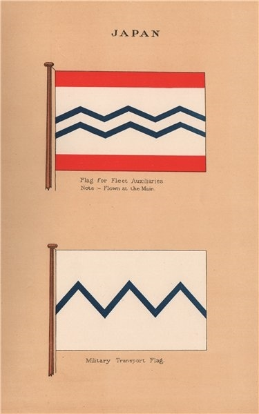 Associate Product JAPAN FLAGS. Flag for Fleet Auxiliaries. Military Transport Flag 1916 print