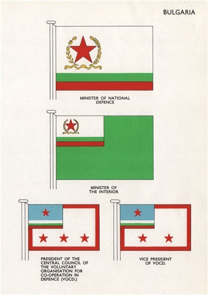 Associate Product BULGARIA FLAGS. Minister of National Defence/Interior. President of VOCD 1958