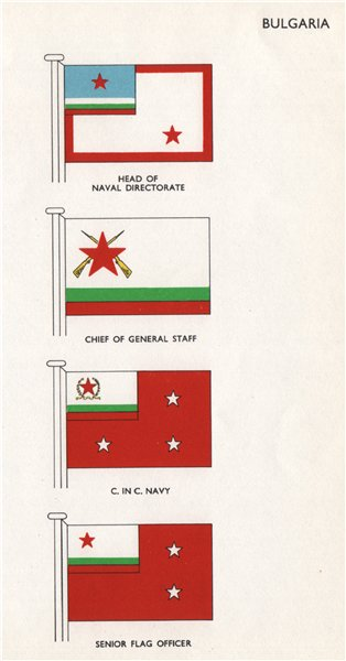Associate Product BULGARIA FLAGS Head of Naval Directorate Chief of General Staff C-in-C Navy 1958