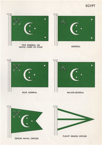 Associate Product EGYPT FLAGS. Vice/Rear Admiral. General. Major-General. Senior Officer 1958